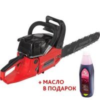 """Бензопила Sadko GCS-560E (в компл. 2 шини і 2 ланцюга/20 """"+18"""")"""