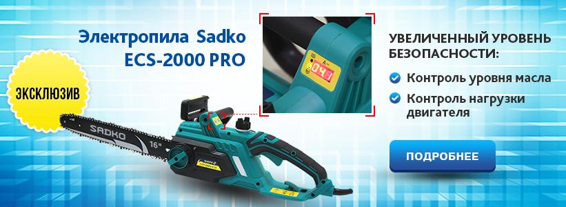Sadko ECS-2000PRO